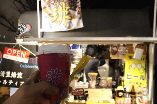 厄除け地蔵尊祭り コーヒー