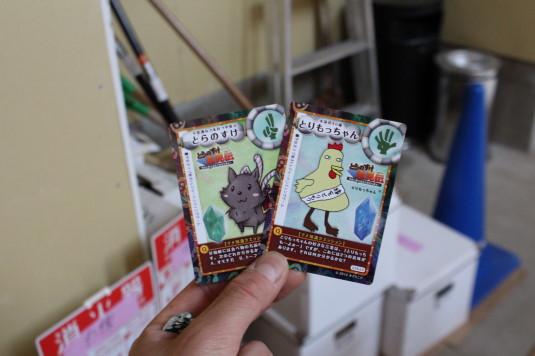 甲府宝探し カード
