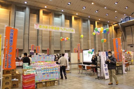 中小企業祭り 福祉フェア