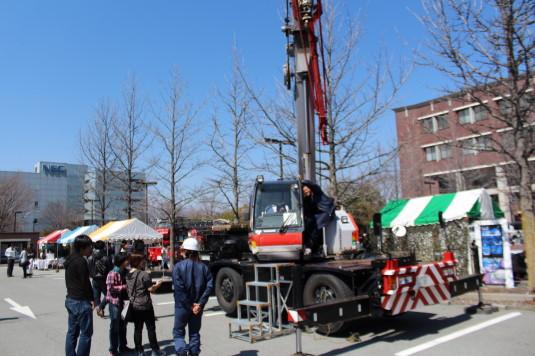 中小企業祭り 働く自動車