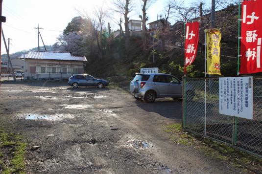 桜 宝寿院 駐車場