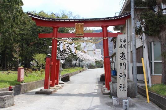 市川三郷御幸祭 表門神社