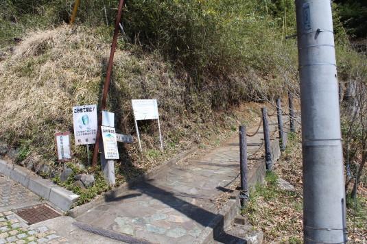 桜 勝山城跡 入口