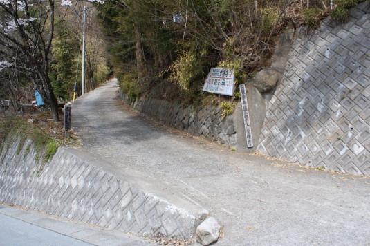 桜 雲峰寺 入口