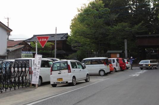 酒蔵マーケット 駐車場