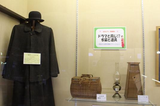 韮崎市民俗資料館 資料館 衣装
