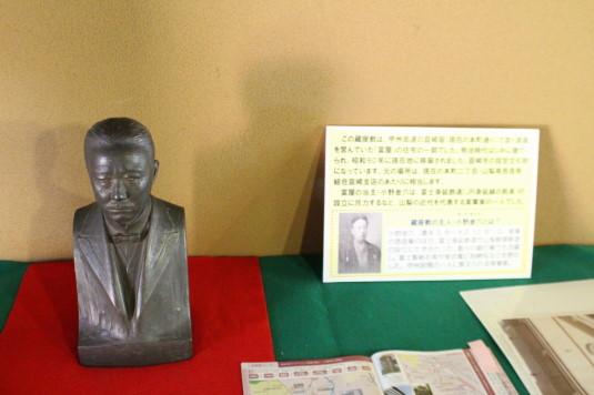 韮崎市民俗資料館 蔵座敷 説明