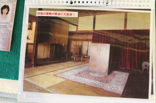 韮崎市民俗資料館 蔵座敷 ロケ