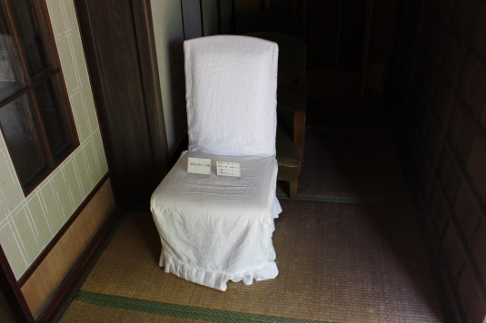 韮崎市民俗資料館 蔵座敷 昭和天皇玉座