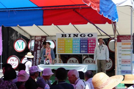 マルスワイン祭り ビンゴ大会