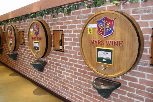 マルスワイン祭り 樽型