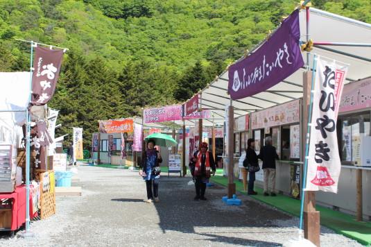 富士芝桜まつり フードコーナー