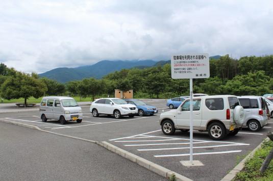 穴山さくら公園 駐車場
