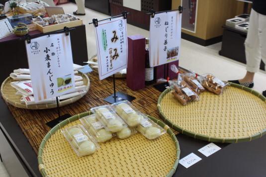 道の駅富士川 特産