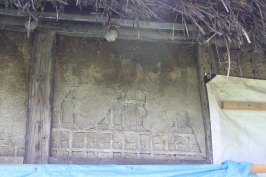 花子とアン 実家 壁