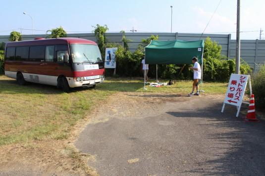 ホースショー シャトルバス