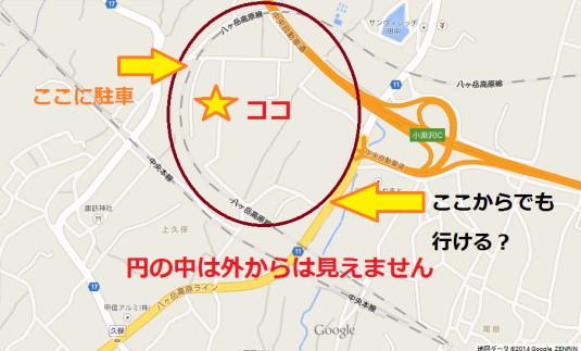 田んぼアート マップ