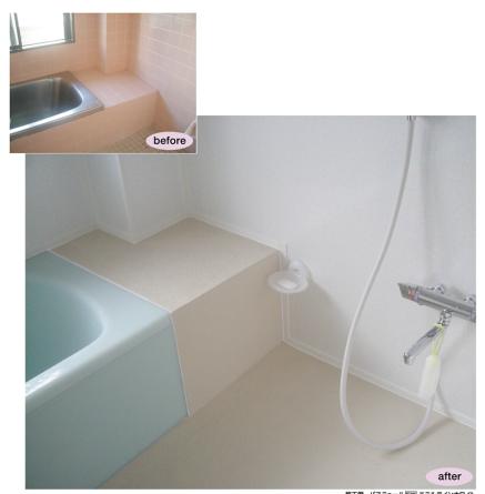 浴室リフォーム工法