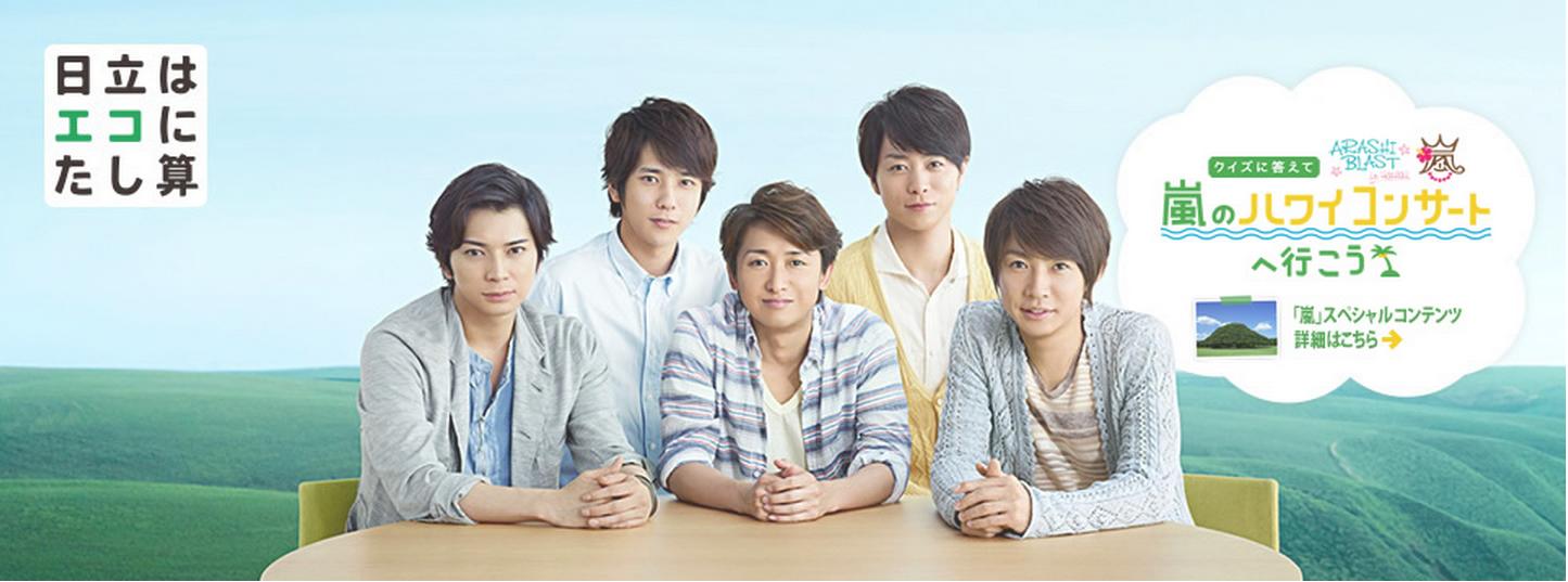 hitachi15.png