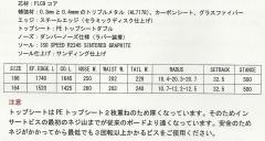 SCAN0017 - バージョン 3