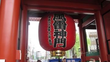 140428雷門 (4)_R