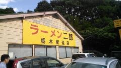140614栃木街道店