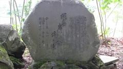 140613立石寺(山寺) (8)_R