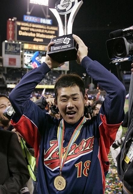 松坂大輔 WBC