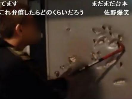 ニコ生放送配信者同士でとんでもない争い勃発!マンションのドアをバールで破壊し警察沙汰に