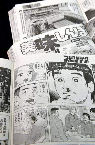 「美味しんぼ」の鼻血問題で福島住民も激怒「鼻血や体のだるさを覚えたことはない」「作者は県民の意識をよく理解していない」