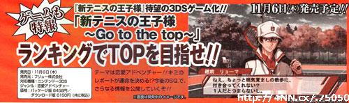 002-copy-3.jpg