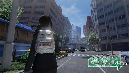 不謹慎と言われたゲーム「絶体絶命都市」が震災で注目される! 「あのゲームがなかったら対処できなかった」