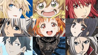 2016年夏アニメ(春継続含)も終わったけど、結局どれくらい完走できて、何が面白かった?