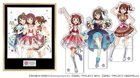 『アイドルマスター』765、デレマス、ミリマスの計38人の等身大POPが各2万円で発売決定!全部集めたら76万円!