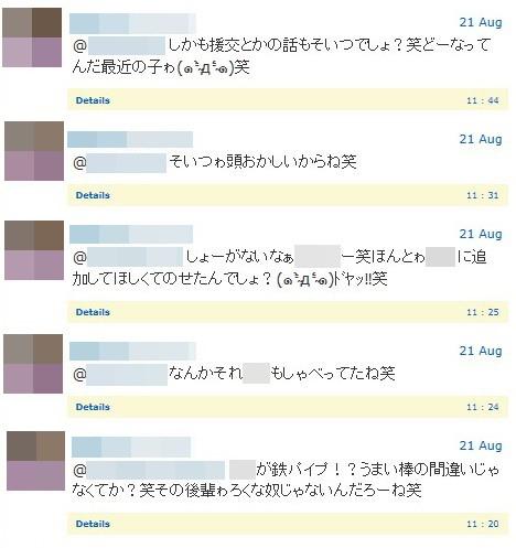 03_20140830154829fa4.jpg