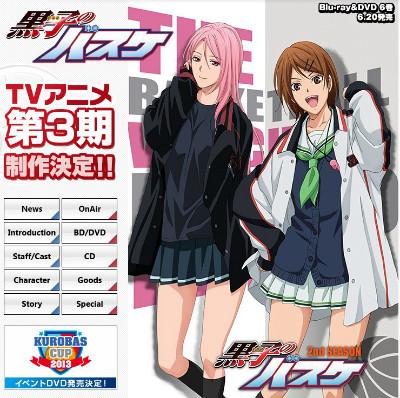 アニメ『黒子のバスケ』第3期は2015年に放送決定!