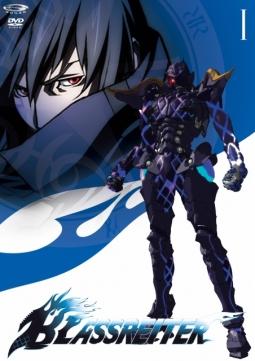 アニメ『ブラスレイター』がBDBOX化! 虚淵氏「ブラスレイターはFate/Zeroと並ぶぐらい、俺にとって転機となったタイトル」