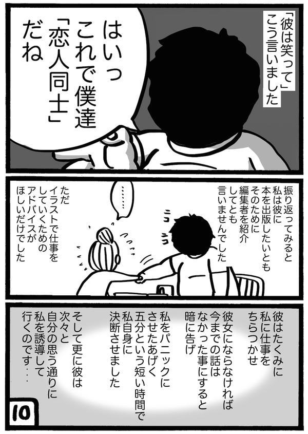 11_2015032319465243d.jpg