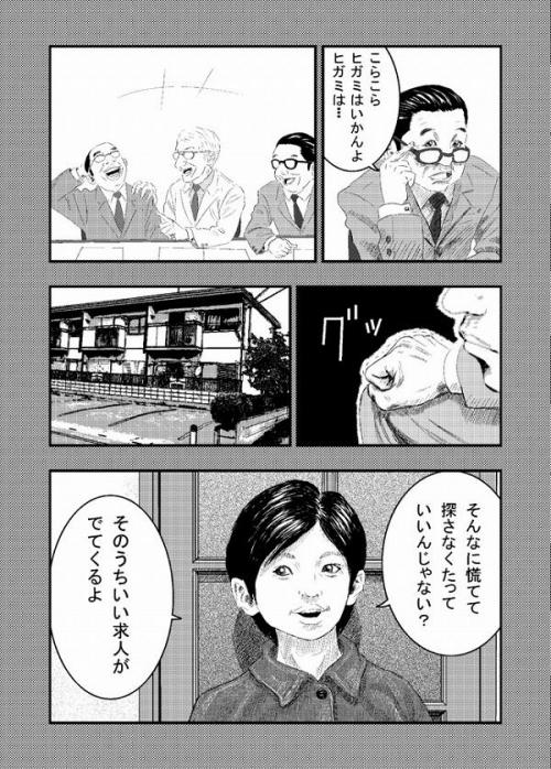 11_20150426104310a1d.jpg