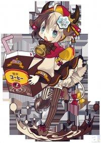 雪印コーヒーの擬人化キャラ「うしっ娘ゆきこたん」の声が竹達彩奈さんに決定!