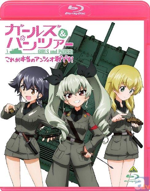 『ガールズ&パンツァー』 OVA「これが本当のアンツィオ戦です!」BD&DVDジャケットが解禁!