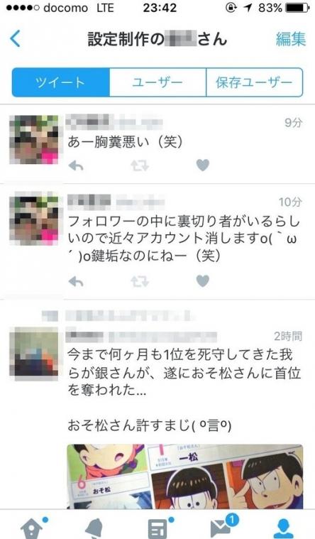 13_20160211235709d41.jpg