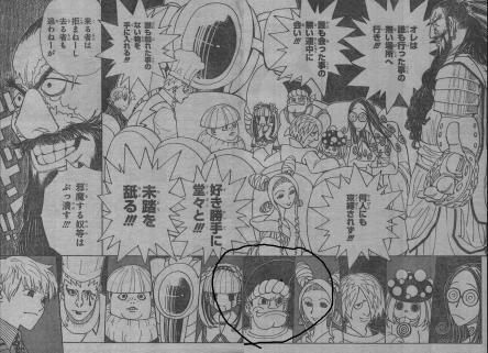 『HUNTER×HUNTER』アニメで選挙編もやるぞ! 再来週号で連載再開&選挙編の声優発表!