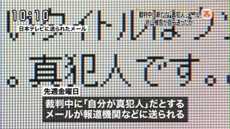 140519101204.jpg