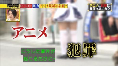 【画像】TVタックル「ロリコン&暴力 アニメに規制は必要か?」特集が面白すぎるwwwwwwwww
