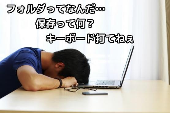 141202_pchanare_02.jpg