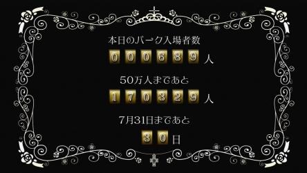 1415900455923.jpg