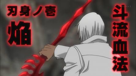 春の新アニメ『血界戦線』第1話・・・流石ボンズ、作画(戦闘シーン)は凄かったな! しかしキャストの銀魂率の高さwww