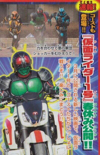 新映画『仮面ライダー1号』に出てくるパワーアップした1号がガチムチに!!