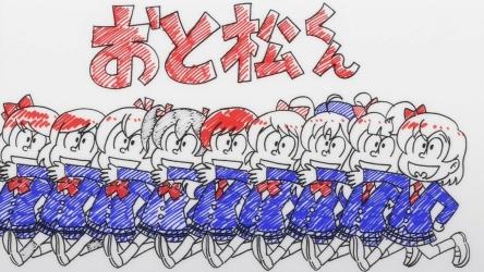 秋の新アニメ『おそ松さん』第1話感想・・・やりたい放題すぎて突込みが追いつかないwwwうたプリ、黒子、ペダル、ラブライブ、進撃他色々・・・パロ多すぎやろwww